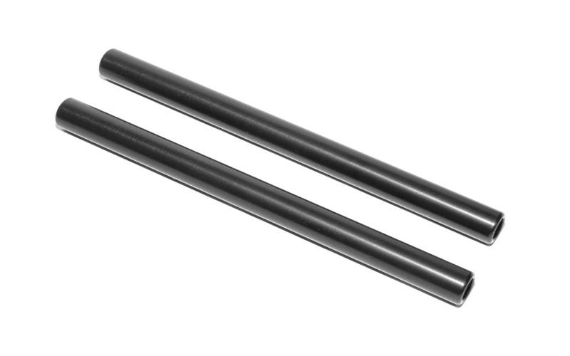 15mm x 260mm Rails